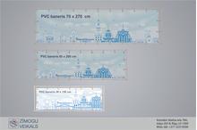PVC baneris 50 x 150 cm ar gredzeniem pa perimetru.