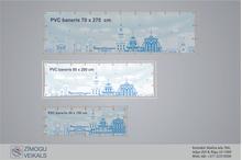 PVC baneris 60 x 200 cm ar gredzeniem pa perimetru.
