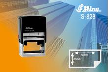 Zīmogs Shiny S-828 | 56 x 33 mm | Gatavs lietošanai
