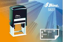 Zīmogs Shiny S-827, gatavs lietošanai